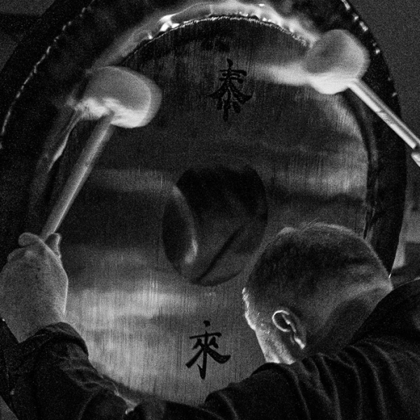 Deep Gong Epic Experience October 19th Light Centre Monument